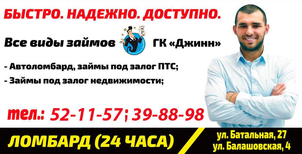 Кредит под залог авто или ПТС - условия предоставления в